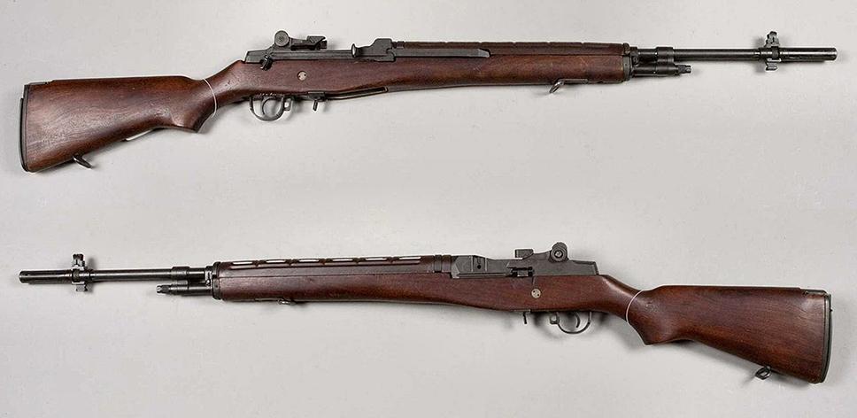 RIfle M14 cal. 7,62 x 51