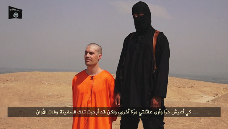 Asesinato de James Foley