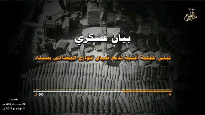 Imagen difundida por Jund al-Islām